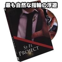 サイファイ・プロジェクト【F0009】Si-Fi Project by Xiang Liu