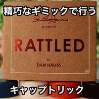 ラトルドPaul Harris Presents Rattled  by Dan Hauss