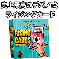 ロブ・ブロムリーのライジングカード(青)【M62533】Alakazam Magi  The Rising Cards Blue (DVD and Gimmicks)