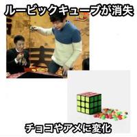 キューブトゥキャンディ【Z0012】Cube to Candy