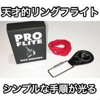 プロ・フライト【M45314】Pro-Flite (Gimmick and Online Instructions) by Nicholas Einhorn and Robert Swadling
