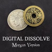 超高品質『ディジタル・ディソルブ(モルガン版&チャイニーズコイン)』【C0009】Digital Dissolve Morgan Version