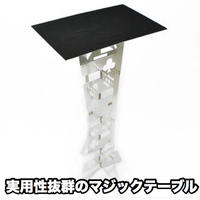 フォールディング・テーブル【G0224】  Folding Table Metal (Appearing Table)