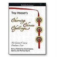 チャーミング・チャイニーズ・チャレンジ<穴あきコインとリボンの貫通現象>【M43721】Charming Chinese Challenge by Troy Hooser