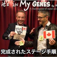イッツ・イン・マイジーンズ【M63273】It's in My Genes (Gimmicks and Online Instructions) by Michel