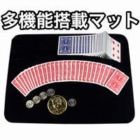 クロースアップボード・マルチファンクショナル【G1033】Close Up Board multi-functional