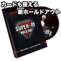 スーパーMホールドアウト【Z0013】Super M Holdout