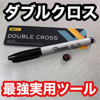 ダブルクロス【M55400】Mark Southworth's Double Cross