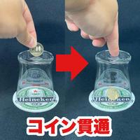 コインがグラスを貫通する「コイン貫通コースター」