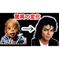 古典を素敵に改良「ブラフ」【M62801】BLUFFF (Baby to Michael Jackson) by Juan Pablo Magic