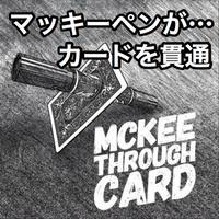 マッキースルーカード【A1013】Mckee Through Card  by misdire
