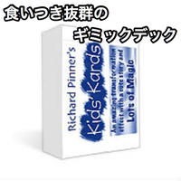 キッズカード【M41235】Kids Kards by Richard Pinner