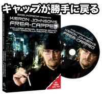 フレアキャップド【F0055】Frea-capped by Kieron Johnson