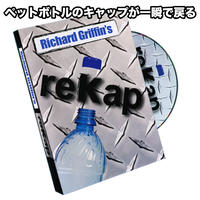 リ・キャップ【F0067】reKap by Richard Griffin