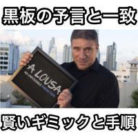 ア・ローザ【M63097】A Lousa (Gimmicks and Online Instructions) by Alejandro Muniz