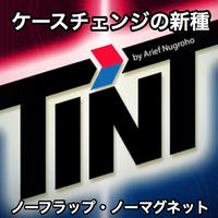 ティント【M63005】TINT (Red to Blue/Gimmicks and Online Instructions) by Arief Nugroho
