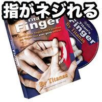 タイタン・フィンガー【Y0222】Titan's Finger by Titanas