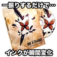 インクアチェンジ【X0007】Ink'A'Change (DVD and Gimmick) by Victor Sanz and Balcony Productions