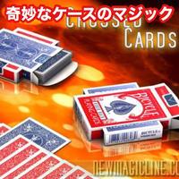 クロスカード【G1282】Crossed Cards
