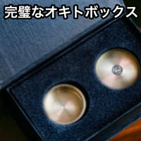 ボックス【M56237】Box (Gimmick and Online Instructions) by Sinbad Max and Lost Art Magic