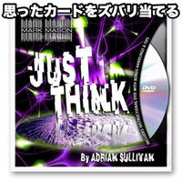 ジャスト・シンク【Y0212】Just Think  by Adrian Sullivan