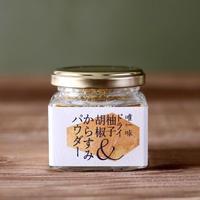 ドライ柚子胡椒&からすみパウダー