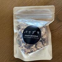 自然派グラノーラ「パワグラ」1食75g