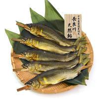 長良川天然鮎の踊焼き / 5尾  ※百貨店ギフト提携商品