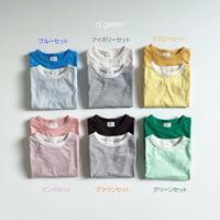 【ご予約】無地+ボーダー二枚組カラーT