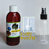 【NEW】 びわの葉エキス  2倍濃い   160ml   スプレーボトル トンガリキャップ付