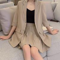 スカート&ジャケットセットアップ(2色)