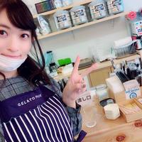 【10店限定】倉持由香があなたのお店でアルバイトします!