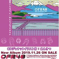 11月26日発売【CD】OFR48 「風呂いんぐゲット/なんてったってサウナ」