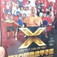 【DVD】第10回熱波甲子園春~2019サウナ熱波師春の王者決定戦!~