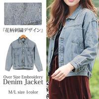 【レディース】オーバーサイズ刺繍デニムジャケット 1色 2サイズ