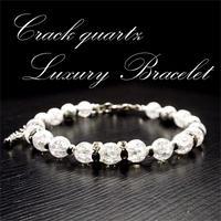 天然石 クラック水晶 Luxury ラグジュアリーパワーストーンブレスレット