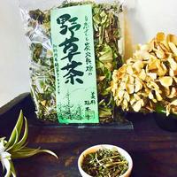 【お試し用】野草茶(単品)《三重県津市美杉町・坂本屋》