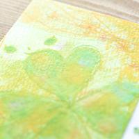 ポストカード - 幸せのクローバー -
