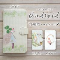 【Android用】手帳型スマホケース(ベルトあり)