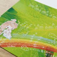 ポストカード - 虹色の夢 -