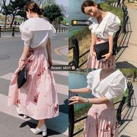 2点セットホワイトシャツ+花柄Aラインフレアスカート