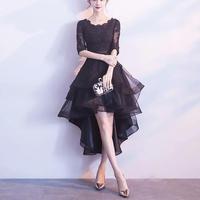 ブラック フィッシュテール レースドレス お呼ばれ シースルー 大きいサイズ