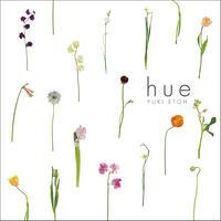 江藤有希 1st アルバム『hue』