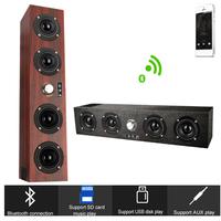 ポータブルスピーカー Bluetooth ワイヤレス 木製 低音 20W おしゃれ 音楽 ホームシアター キャンプ パーティ 贈り物に