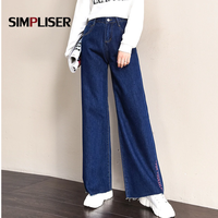 ジーンズ オルチャン ワイドパンツ デニム ハイウエスト 通販 格安 レディース 韓国 ファッション レトロ ディープ・ブルー