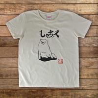 社畜Tシャツ ナチュラル レディース