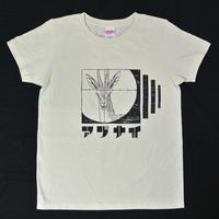 アブナイTシャツ レディース