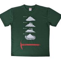 安全登山ドライTシャツ グリーン メンズ