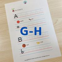 フォニックスワークシート(G-H)