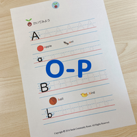 フォニックスワークシート(O-P)